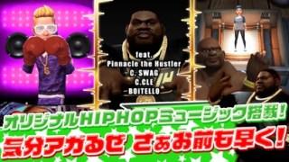 ボクシングスター (Boxing Star)スクリーンショット6