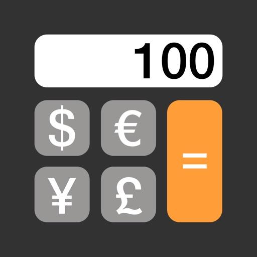 通貨換算 - 為替レート - 通貨レート