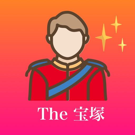 The 宝塚