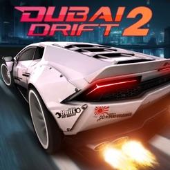 Dubai Drift 2 - دبي درفت