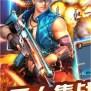 Gunfight Zombie 3d Arcade Shooting Game By Zhiwen Mo