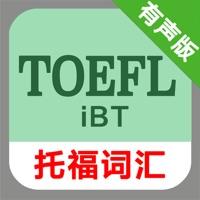 托福TOEFL iBT詞匯 -詞以類記紅寶書 App Download - Android APK