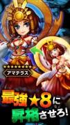 ファンタジードライブ【快進撃3DRPG】スクリーンショット5