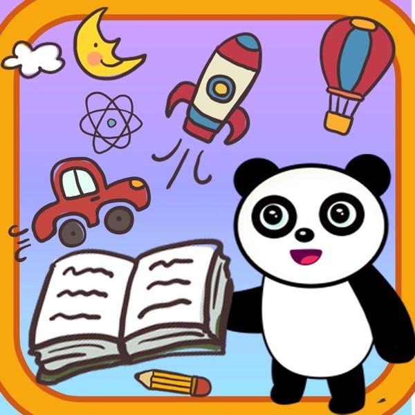 熊猫宝宝认物大巴士全集2 -  优选幼儿园必学常识和知识