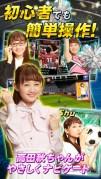 ワールドサッカーコレクションSスクリーンショット3