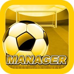 Fussball Pocket Manager 2018