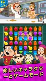 ファミリーガイ:こんなパズルゲーム狂ってるぜ!紹介画像2