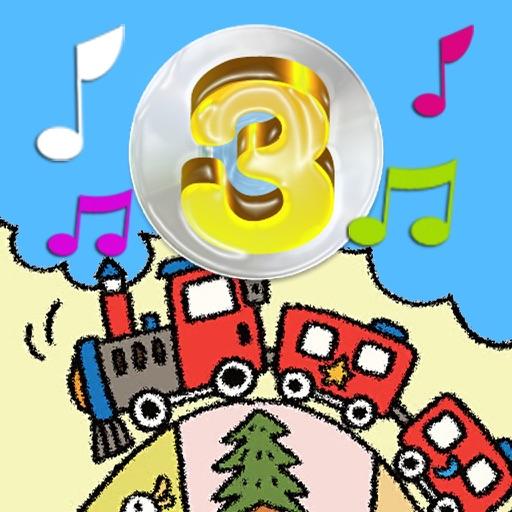 粵語兒歌童謠 - 40首廣東話童謠兒歌連歌詞 Cantonese Kids Song +Lyrics | Apps | 148Apps