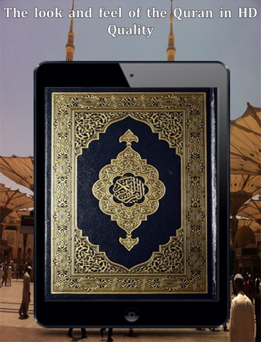 quran touch hd with
