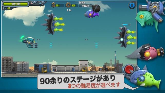 フライトファイト2 Screenshot