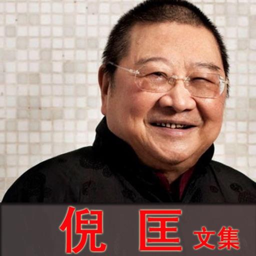 [繁]倪匡[衛斯理科幻]文集600+ by YPL Education and East Oriental Culture