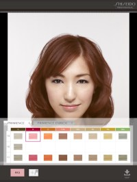 Hair Color Simulator by SHISEIDO