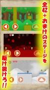 アクションゲーム -にゃんこ島-スクリーンショット2