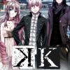 K Missing Kings - Shingo Suzuki