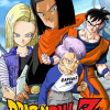 Dragon Ball Z - The History of Trunks (Subtitled) (Original Version) - Yoshihiro Ueda