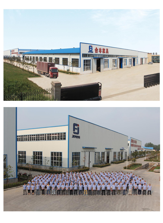 Xifulai Office Furniture Co Ltd