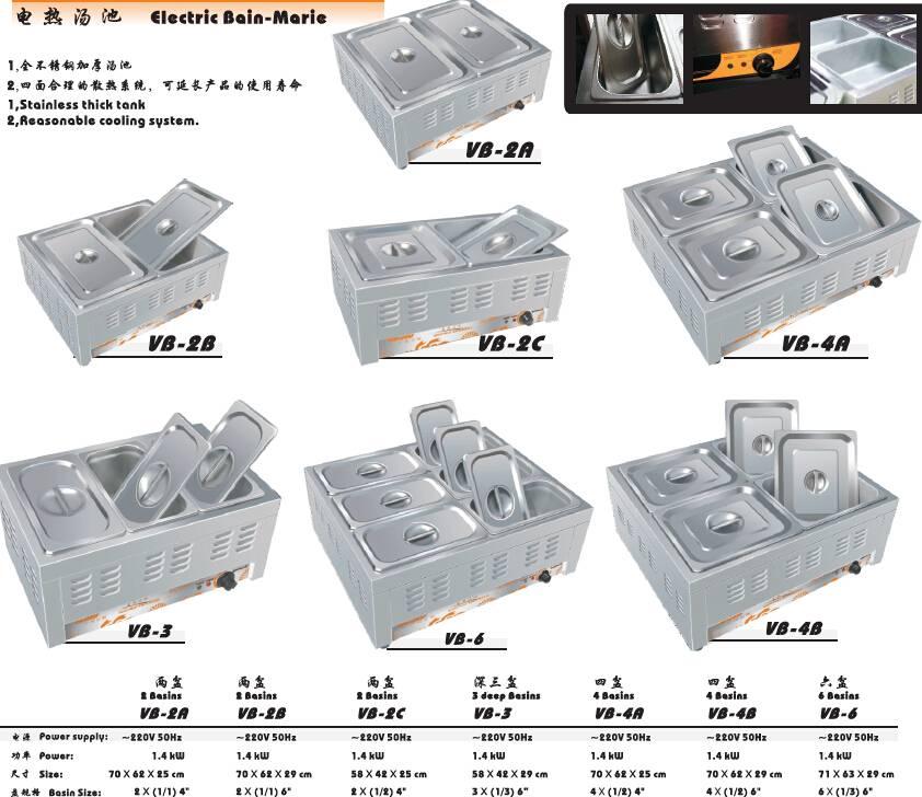 kitchen equipment for sale under cabinet lighting catering hot 2 3 4 5 6 7 9 basins pans