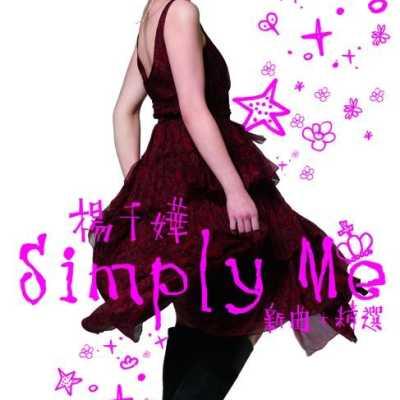 杨千嬅 - Simply Me