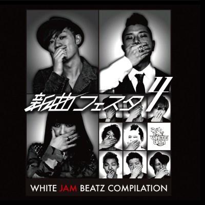 WHITE JAM, KEN THE 390 & BRIDGET - 新曲フェスタ4 - EP