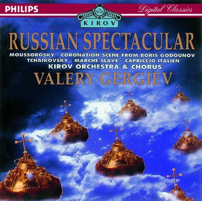 Russian Spectacular - St  Petersburg Chorus of the Kirov Opera, St