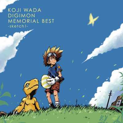 和田光司 - KOJI WADA DIGIMON MEMORIAL BEST-sketch1-