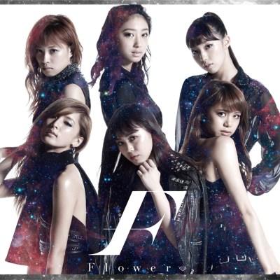 Flower - 瞳の奥の銀河(ミルキーウェイ)(Special Edition) - EP