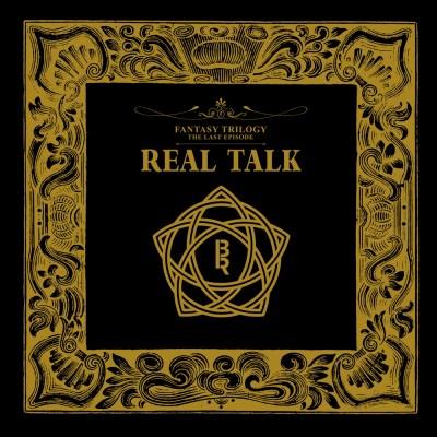 Boys Republic - Real Talk
