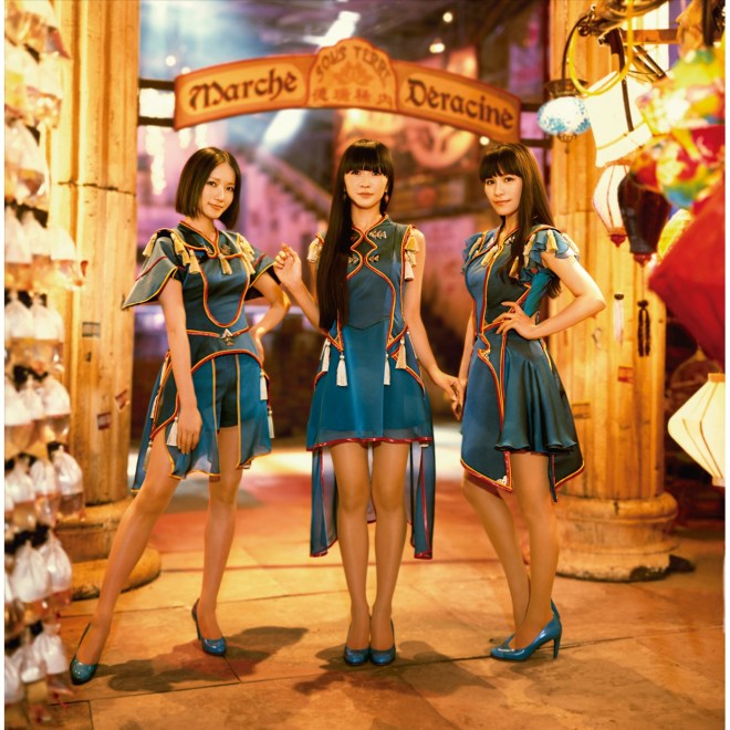 Perfume - Cling Cling - EP