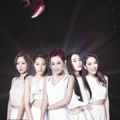 Super Girls - Moon Pride (ViuTV 卡通《美少女战士Crystal》主题曲) - Single