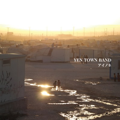 YEN TOWN BAND - Ainone - EP