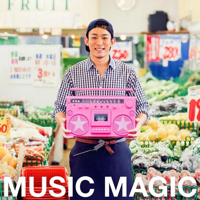 ファンキー加藤 - MUSIC MAGIC - Single