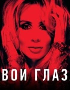 also top itunes music chart ukraine rh applemusiccharts