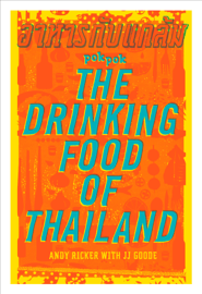 POK POK The Drinking Food of Thailand Download