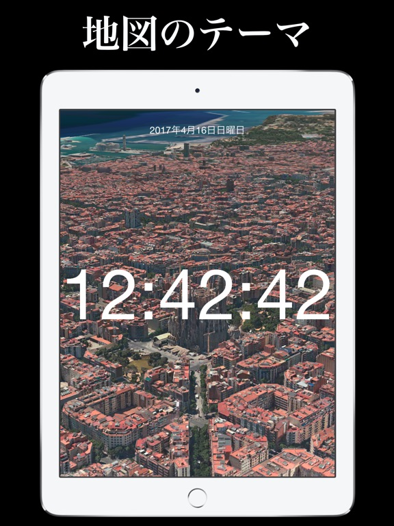 特注卓上置時計 - ClockZ Pro Screenshot
