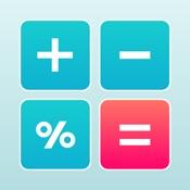 ジッピー 電卓 - 消費税と割引 計算機