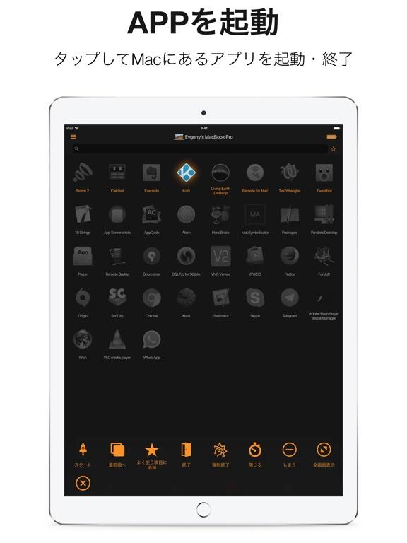Remote Control for Mac Screenshot