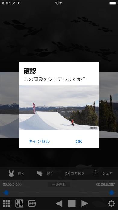 簡単操作でスローモーションを楽しめる - 簡単スロー Screenshot