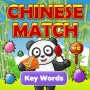 Chinese Match: Key Words HD