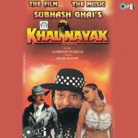 Khalnayak Hun Mein Vinod Rathod & Kavita Krishnamurthy