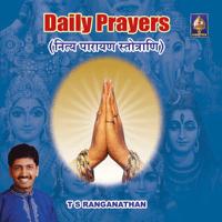 Aditya Hrudayam T. S. Ranganathan MP3