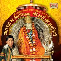 Gheuniya Pancharati & Aarti Sai Baba Lata Mangeshkar