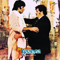 Tere Jaisa Yaar Kahan Kishore Kumar