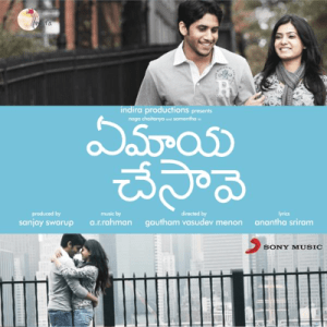 Ee Hridayam - A. R. Rahman, Vijay Prakash, Blaaze & Suzanne D'Mello