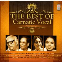 Shree Mahaganapatim - Athana Sudha Rangunathan MP3