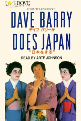 Dave Barry Does Japan  (Unabridged) - Dave Barry