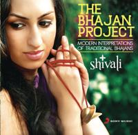 Ganesh Mantra Shivali MP3