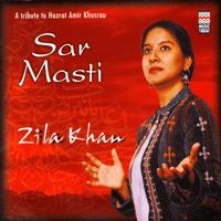 Chhaap Tilak Zila Khan MP3