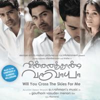 Omana Penne A. R. Rahman, Benny Dayal & Kalyani Menon