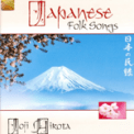 Free Download Joji Hirota Solan Bushi Mp3
