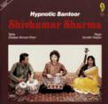 Free Download Pandit Shivkumar Sharma Dogri Folk Tune (Light Classical Melody) Mp3